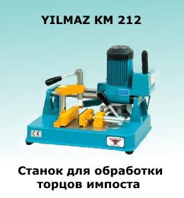 Banner_YILMAZ-КМ-212-260×280-compressor