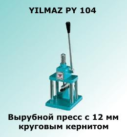 banner_YILMAZ-PY-104-260×280-compressor