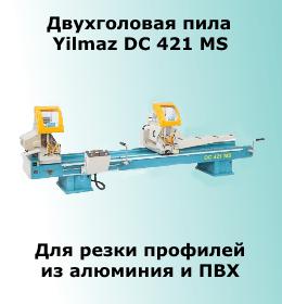 banner_Yilmaz-DC-421-MS-260×280-compressor